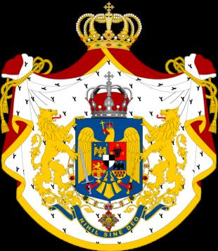Casa Regală a României