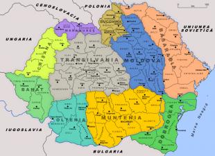 Judeţele şi regiunile istorice ale României Mari după 1926