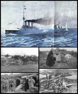 Primul Război Balcanic