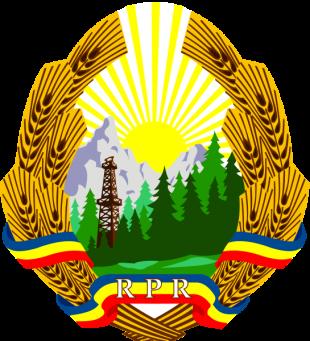 Stemă Republica Populară Română
