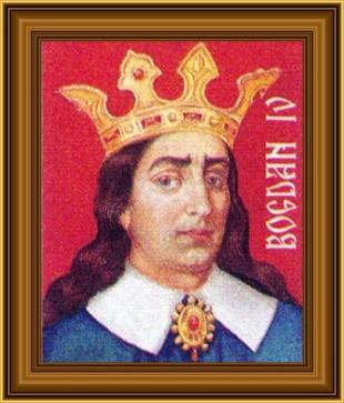 Bogdan al IV-lea Lăpuşneanu (1553 - 1574)