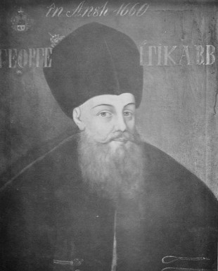 Gheorghe Ghica