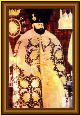 Ieremia Movilă (Moghilă), domn al Moldovei