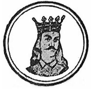 Radu al III-lea cel Frumos