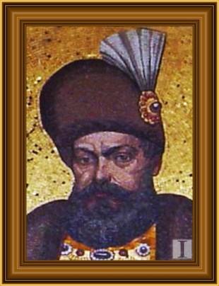 Vasile Lupu, domn al Moldovei