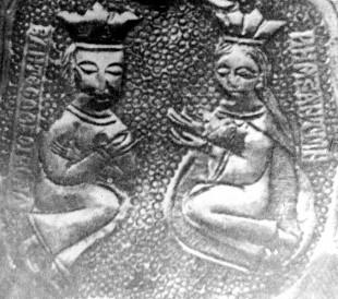Vladislav al II-lea și Doamna Neacșa pe un relicvariu de argint (Meteora, Mănăstirea Sf. Ștefan)