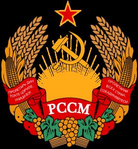 Stema - Republica Sovietică Socialistă Moldovenească