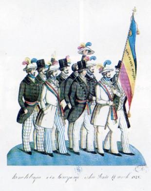 Un afiş al Revoluţiei de la 1848 din România. Este prima dovadă de folosire a tricolorului românesc.