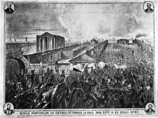 Litografie reprezentând lupta pompierilor din Bucureşti cu Armata Turca a lui Kerim Paşa, in Dealul Spirii, la 13 septembrie 1848
