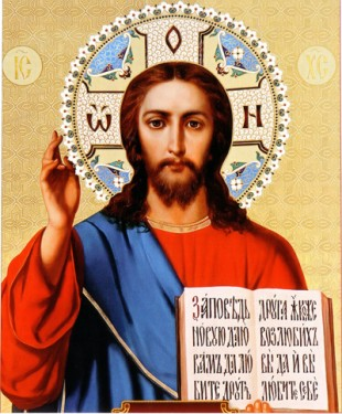 Icoana - Isus din Nazaret