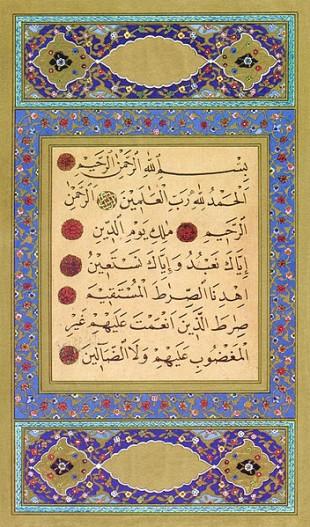 Prima sură din Coran.