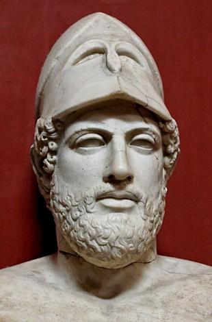 Bust al lui Pericle